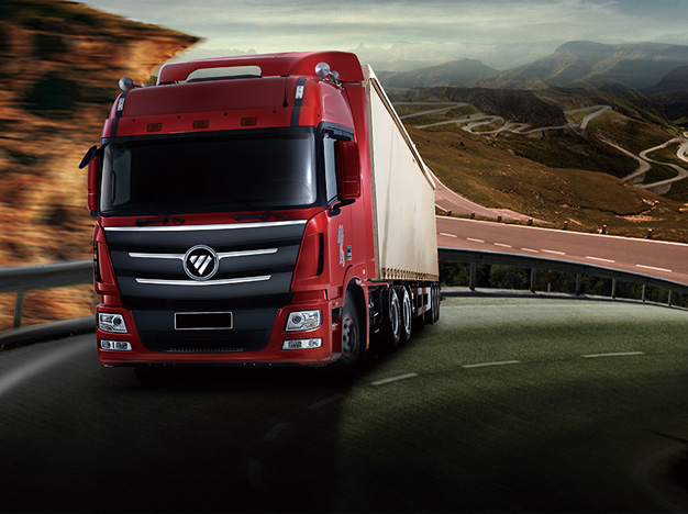 drumski trasport kamionima
